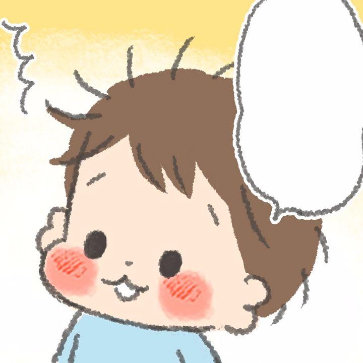 【うちの子おおきいんです】第48話 一汁三菜派