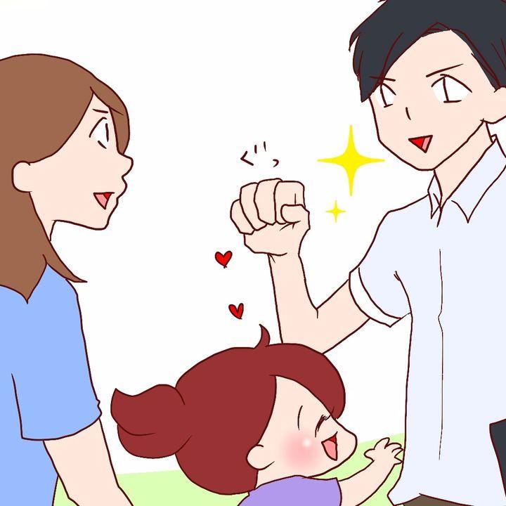 【キミ嫁】第36話 個人懇談で発覚。
