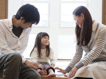 幼稚園受験に備える家族