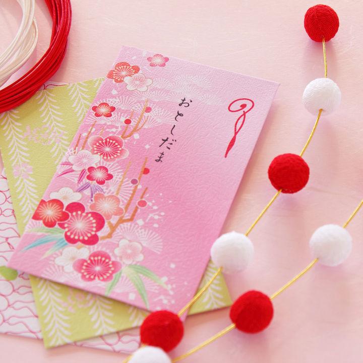 お年玉のお札の入れ方やお札の向き。複数枚の場合やポチ袋の書き方