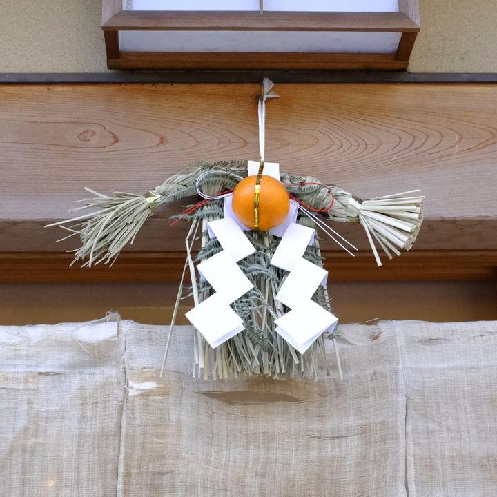 玄関などのお正月飾りの名前とは。いつまで飾るか、簡単な手作り方法など