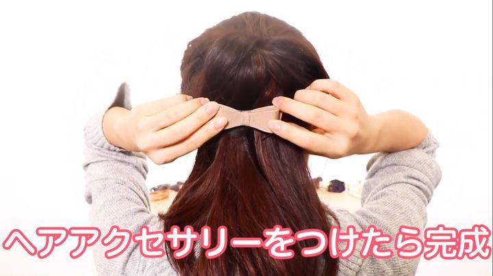 入園式ヘアアレンジ/KIDSNA公式チャンネルのキャプチャー