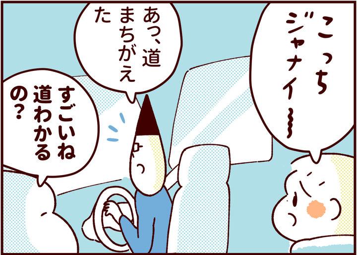 ふたご育児63話_1