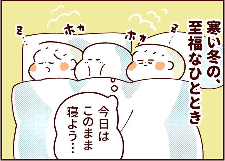 ふたご育児64話_4