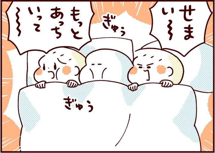 ふたご育児64話_3
