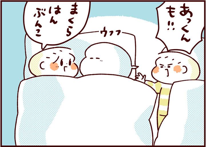 ふたご育児64話_2