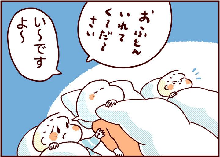 ふたご育児64話_1