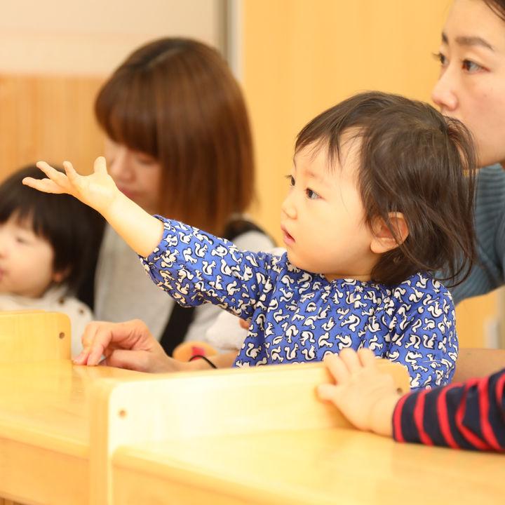 【無料体験実施中】 3歳までに育む人間性と愛情の絆。子どもと学ぶ「ママのための親子教室」