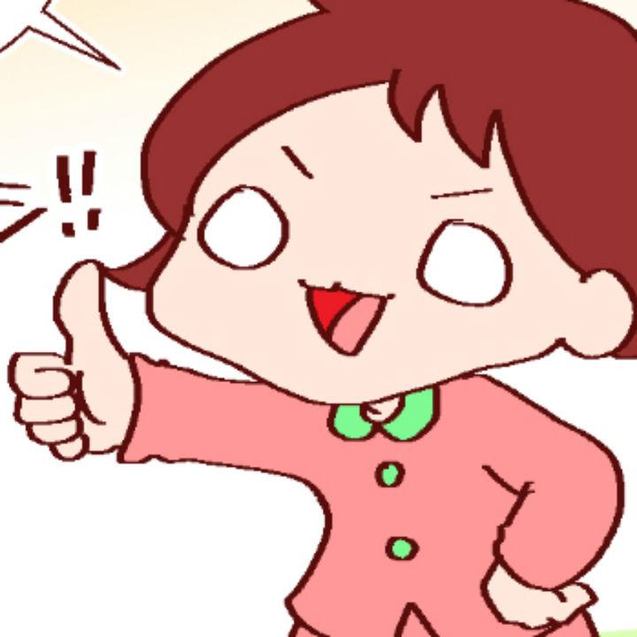 【キミ嫁】第50話 ご褒美ありき。
