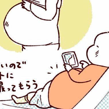 【ふたご育児】第6話 双胎妊娠のお腹のひみつ(2)