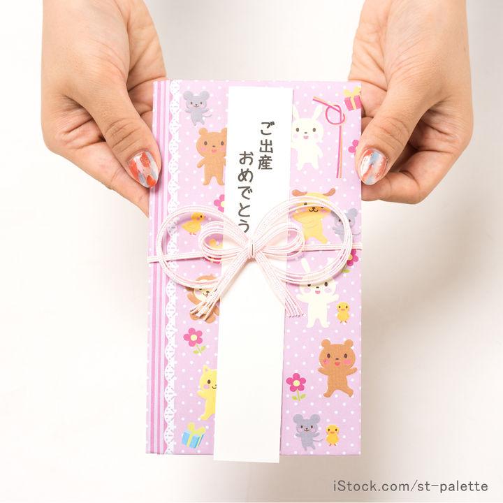 出産祝いにお金を贈るとき。ご祝儀袋の表書きや封筒の書き方、お金の入れ方など