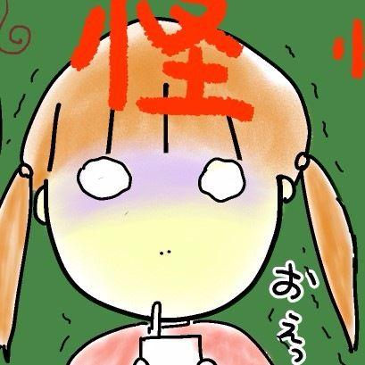【ンダ家の日々】第3話 尿糖値~姑のお茶~