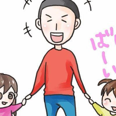 【晴れ時々なみだ日記】第4話 子供好き