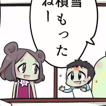 【ダメ母でごめん】第10話 雪が積もった!!その時の母と息子は