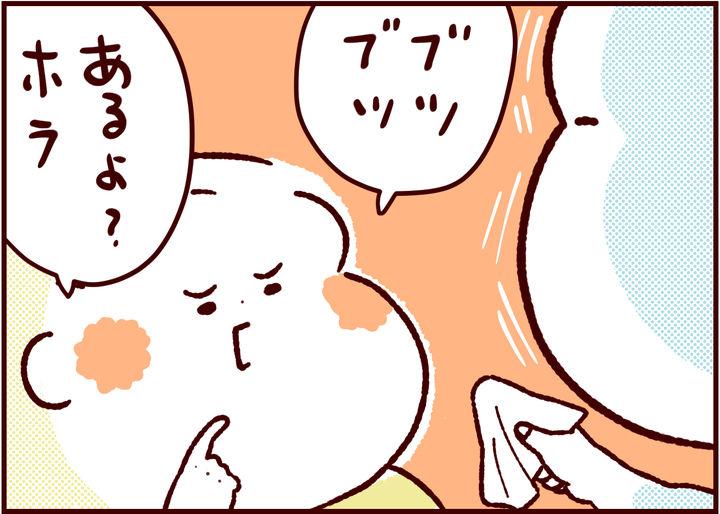 ふたご育児81_02/pika