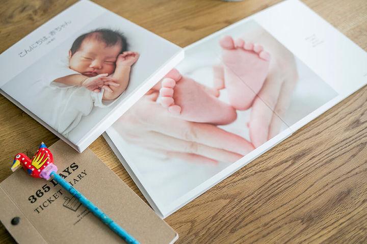 赤ちゃん誕生の思い出ブック