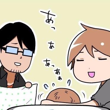 【ネトゲ夫婦の育児記】第11話 心地良い湯でわらわは満足じゃ