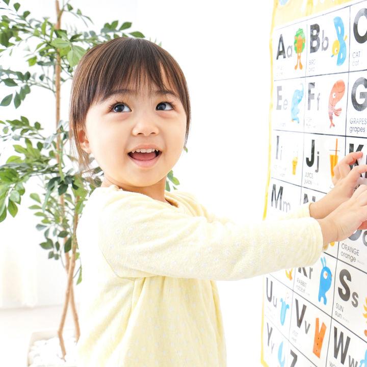 幼稚園の2歳児クラスやプレ保育について。費用や申し込み時期など