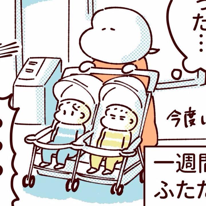 【ふたご育児】第20話 双子という名の影武者