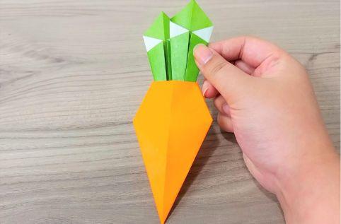 折り紙「にんじん」手順10-1
