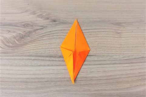 折り紙「にんじん」手順4-2
