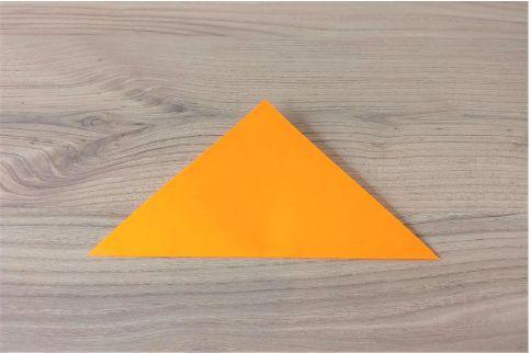 折り紙「にんじん」手順1