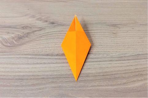 折り紙「にんじん」手順5