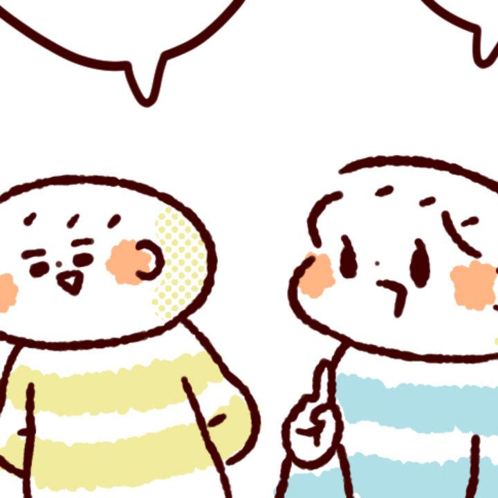 【ふたご育児】第98話 ふたごとクイズ①