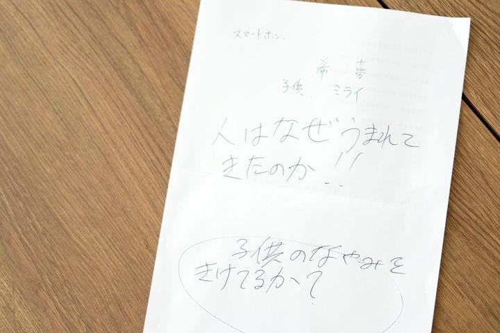 関暁夫スピンオフ企画_6
