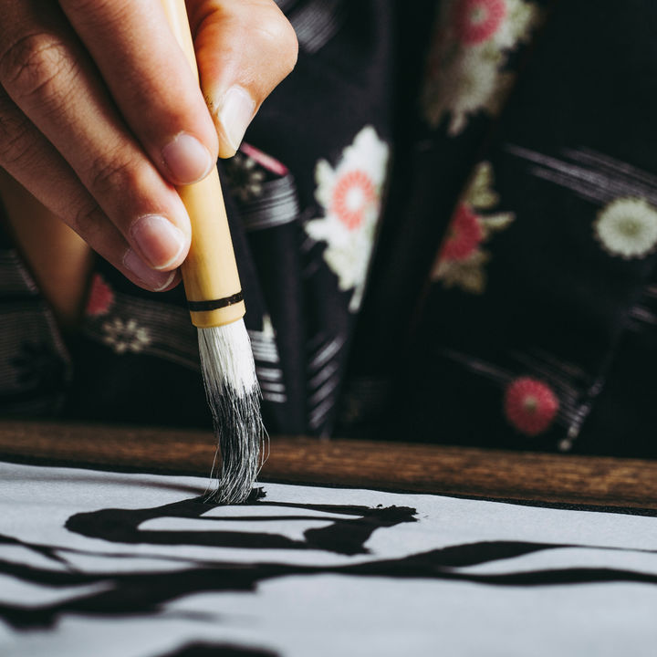 【お七夜の命名書】書き方や準備品、いつまで飾るかなどを調査