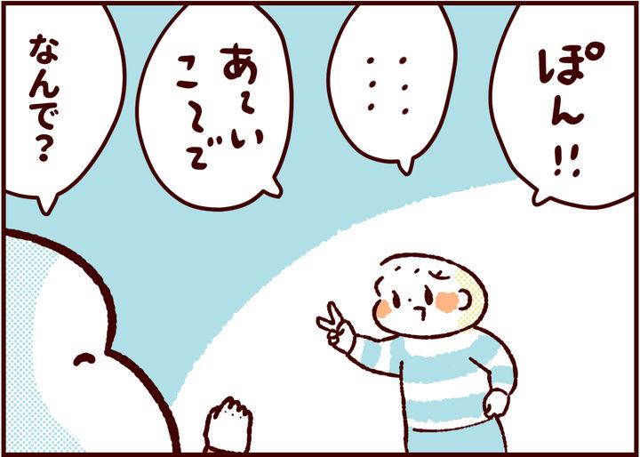 ふたご育児100話_02