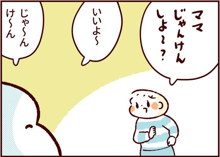 ふたご育児100話_01