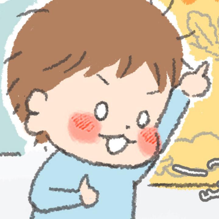 【うちの子おおきいんです】第94話 初めての漢字