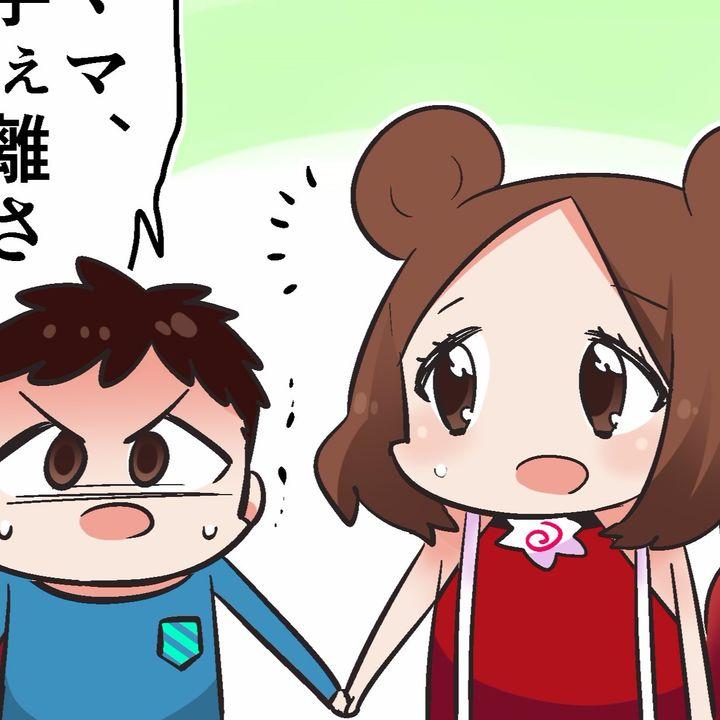 【ダメ母でごめん】第21話 エスカレーター