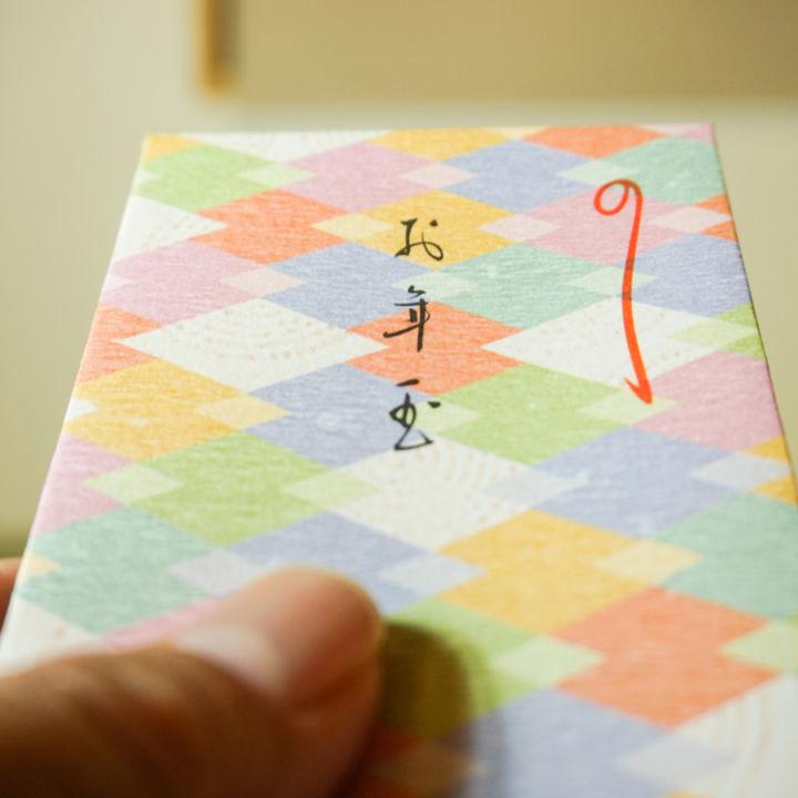 お年玉を入れる封筒。選ぶときのポイントや作り方のコツなど