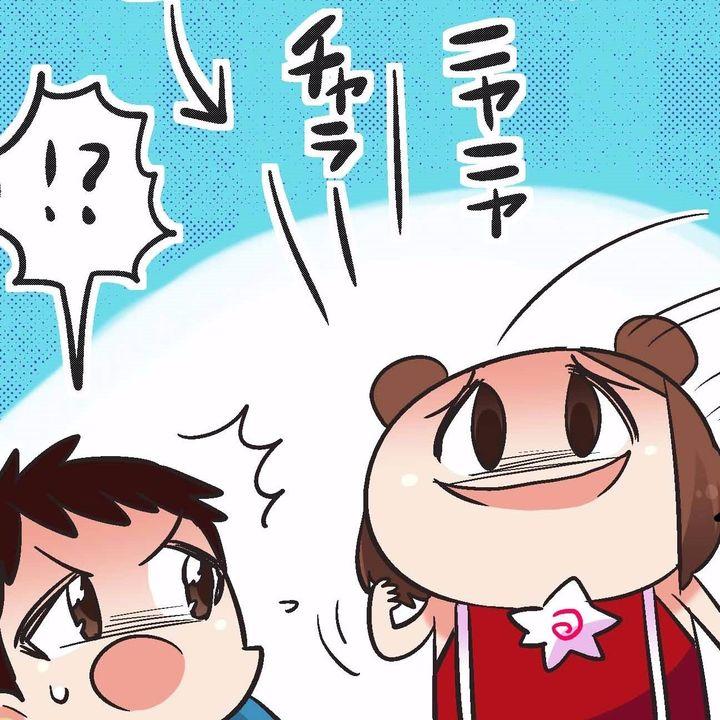 【ダメ母でごめん】第25話 腕相撲①