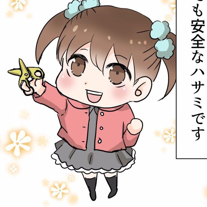 【晴れ時々なみだ日記】第22話 子供用ハサミ