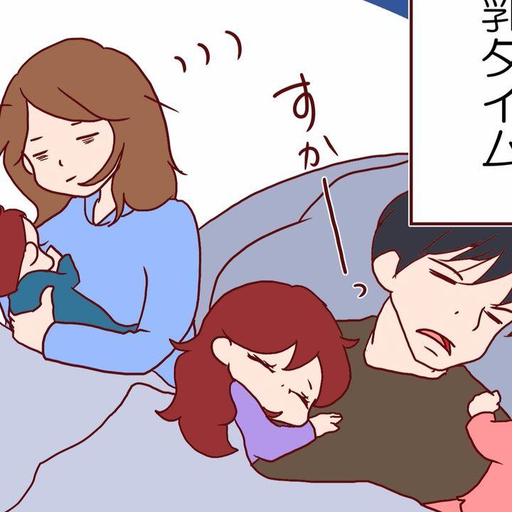 【キミ嫁】第10話 夫の寝顔と妻の思惑。