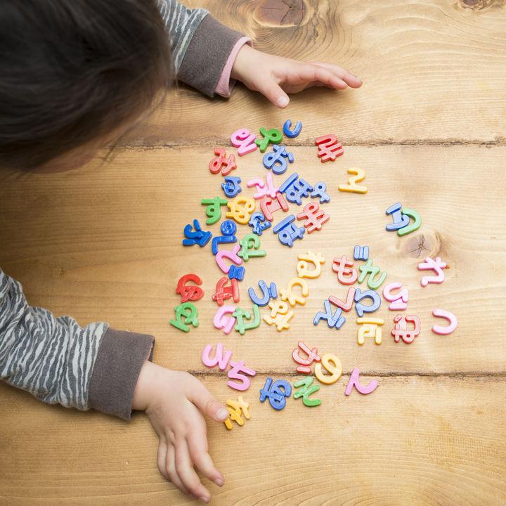 年中の子どもへのひらがなの教え方。楽しく練習する工夫をしよう