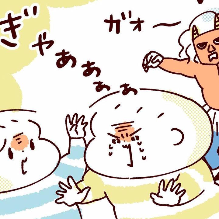 【ふたご育児】第27話 ふたごと豆まきの鬼