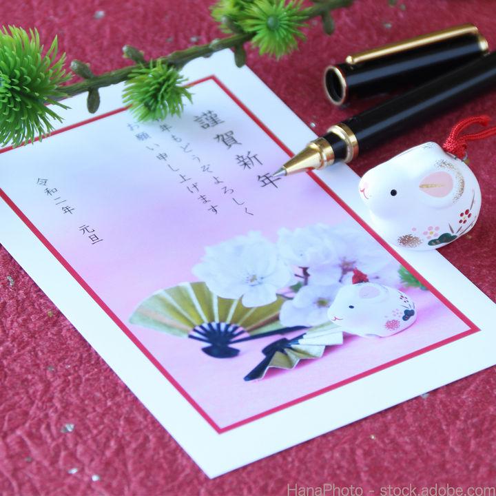 年賀状の返事はいつまでに出す?書き方や挨拶文の文例をご紹介
