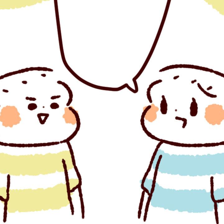 【ふたご育児】第112話 ふたごとしりとり②