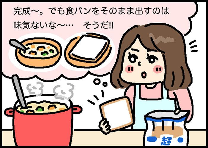 敷島製パン