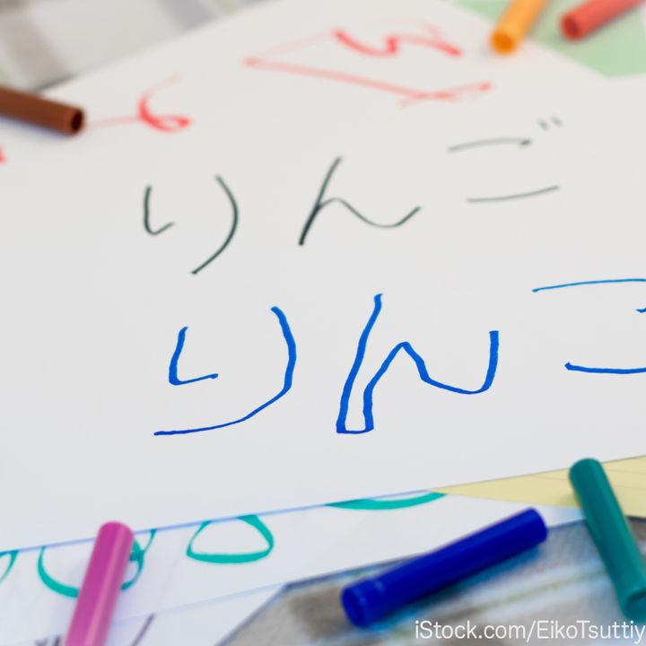年長の子どものひらがな事情。書けないときや覚えられないとき