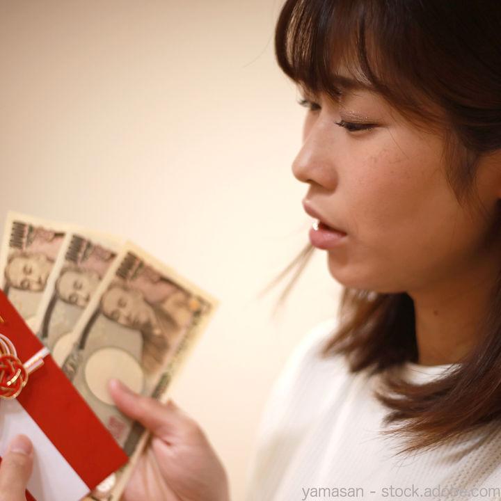 結婚祝いのお金について。友達など結婚祝いの相場