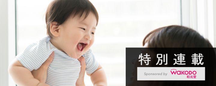 <連載企画>アサヒグループ食品株式会社