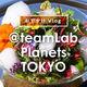 チームラボプラネッツに、京都発ヴィーガンラーメン店オープン。新たなアート空間、作品で使用したランを持ち帰ることができる花屋も新設。